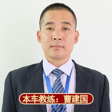 [中型车]新速腾VIP陪练疫情特惠