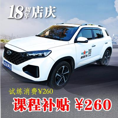 【SUV】● 现代IX35  |  原价