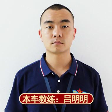 [中型车]现代悦动VIP陪练疫情特惠