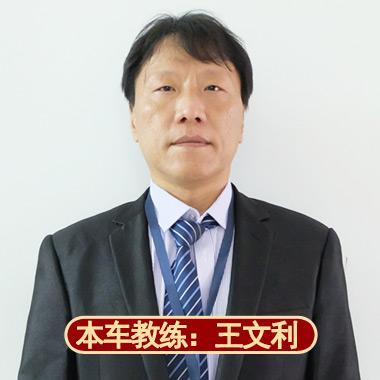 本田CRV VIP陪练疫情特惠