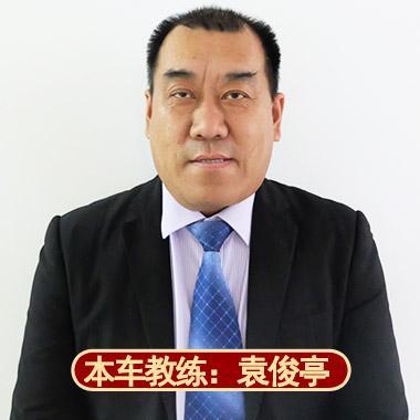本田雅阁VIP.陪练疫情特惠