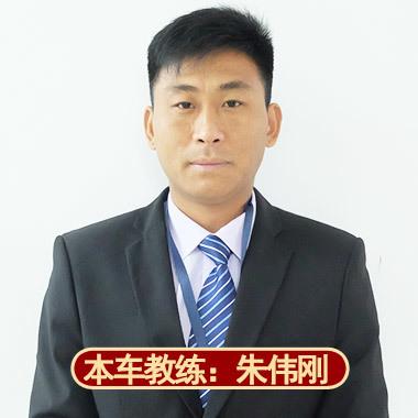 [大型车]丰田凯美瑞VIP汽车陪练疫情特惠
